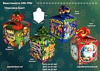 """Новогодняя Упаковка """"Бант"""" для сладких подарков 500-700 г, фото 1"""