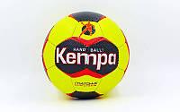 Мяч для гандбола Кempa 5408-1: PU, размер 1, фото 1