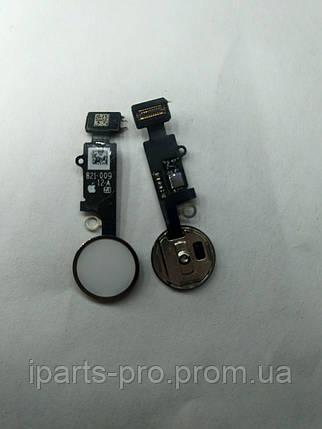 "Шлейф для iPhone7 (4,7"") Home Button+Home РОЗОВОЕ ЗОЛОТО, фото 2"