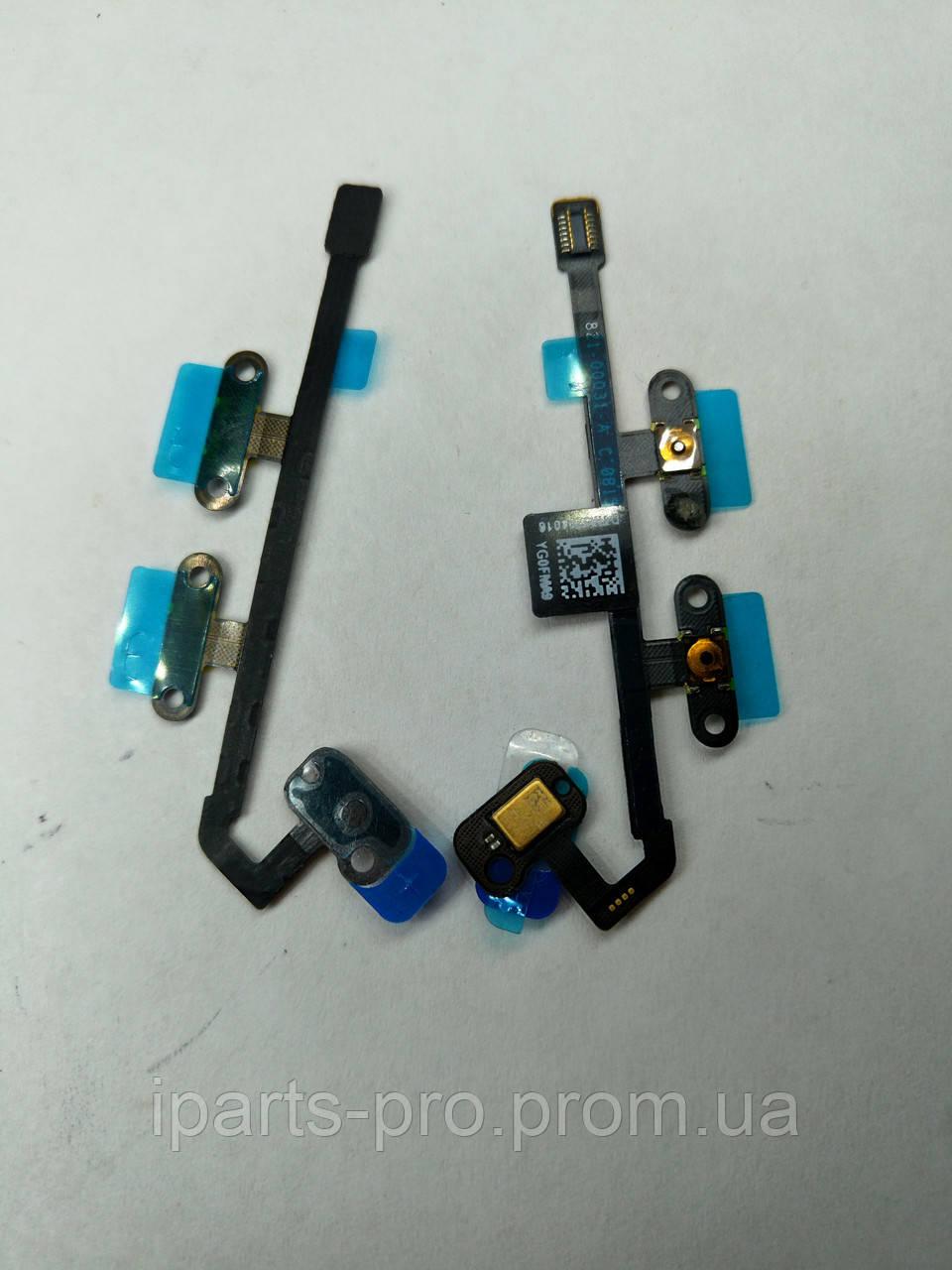 Шлейф для iPad 6 (Air 2) volume control flex cable