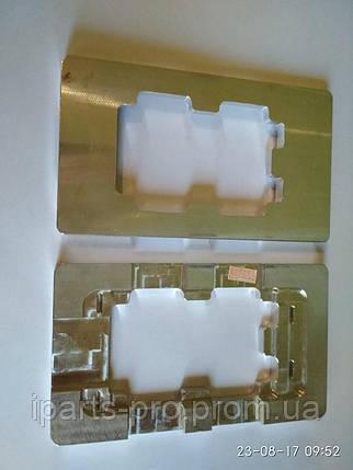 Фиксатор (Молд) для склеивания модуля iPhone 4G/4S металл, фото 2