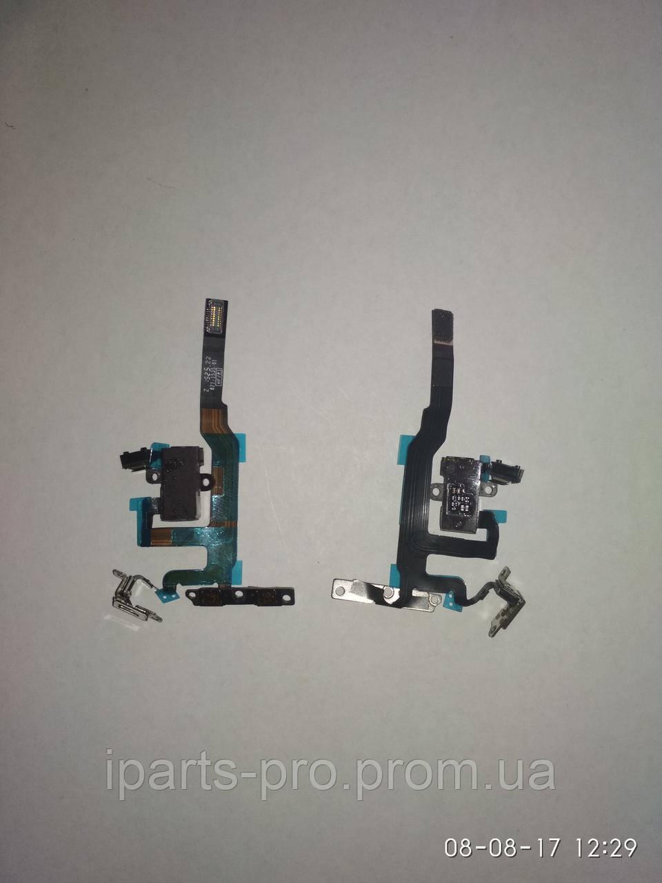 Шлейф для iPhone 4s Hand-Free orig БЕЛЫЙ