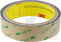 Самоклейка стрічка для підвищення зчеплення Gripping Tape (25 мм x 0,91 м), сіра