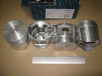 Поршень цилиндра ЗМЗ 402 диаметр 92,0 группа Б 53-1004015-22П
