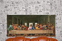 Тайная вечеря. Леонардо да Винчи 110х50 см. Репродукция.