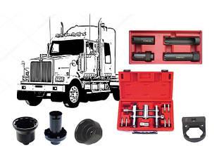 Инструмент для грузовиков