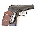 Пневматичний пістолет Borner PM-X (Макарова), фото 4