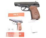 Пневматичний пістолет Borner PM-X (Макарова), фото 7