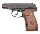 Пневматичний пістолет Borner PM-X (Макарова), фото 2