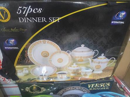 Сервиз столовый Zepter 57 предметов на 6 персон  Da Vinci collection, фото 2