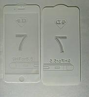 Стекло защитное для iPhone7 плюс 4D белое 0,2 мм