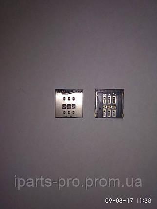 Конектор сим-карты для монтажа на плату для iPhone 5S/C, фото 2