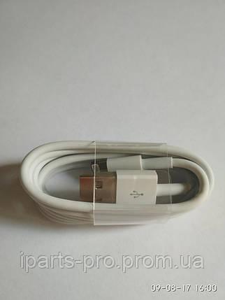 USB Кабель для iPhone 5 Orig без упаковки, фото 2