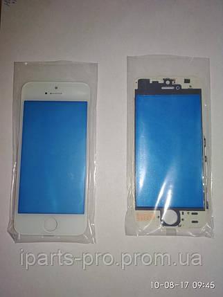Стекло для iPhone5/5S + Frame Orig БЕЛЫЙ (для ремонта битого модуля), фото 2