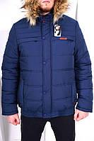 Куртка пуховая мужская Columbia под резинку