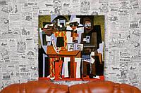 Три музыканта. Пабло Пикассо. 50х50 см. Репродукция.