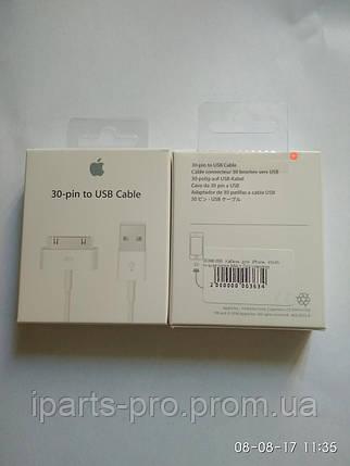 USB Кабель для iPhone 4G/4S лучшая копия ААА + Orig упаковка , фото 2