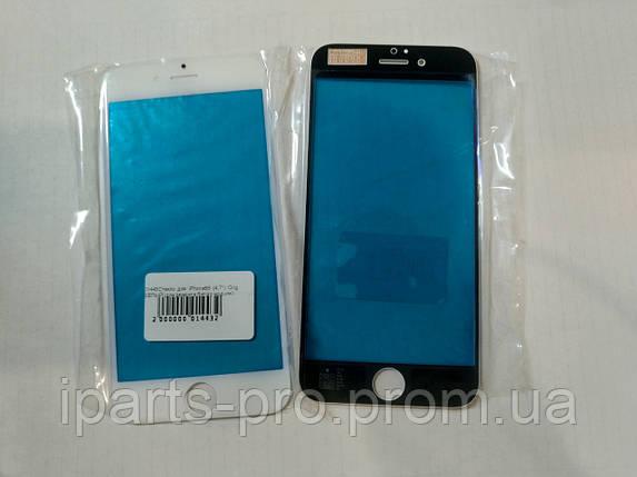 Стекло для iPhone6S Orig БЕЛЫЙ (для ремонта битого модуля) , фото 2
