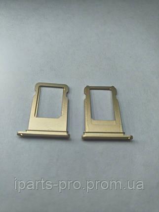 Лоток для сим-карты для iPhone 7+ ЗОЛОТО, фото 2