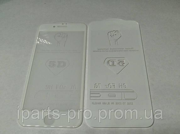 Стекло защитное для iPhone 7 5D белое , фото 2