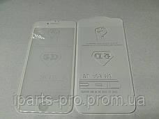 Стекло защитное для iPhone 7 5D белое