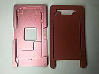 Фиксатор (Молд) для склеивания модуля iPhone7  металл