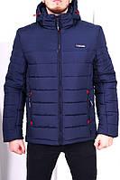 Куртка пуховая мужская Columbia