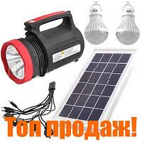 Солнечная система-фонарь Yajia-Luxury YJ-1902T(SY) (фонарь1+22, 2 лампы,солн бат,Power bank)