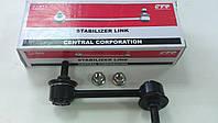 """Стойка (тяга) стабилизатора Kia Magentis 2005 >- задняя левая  CLKK-31L """"CTR"""" ― производства Кореи"""