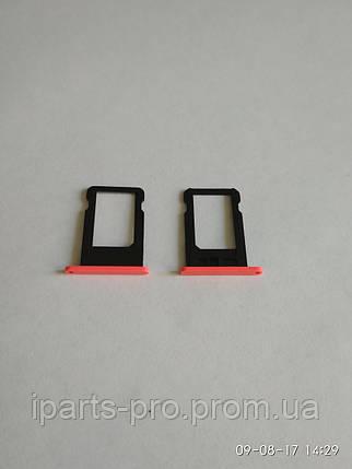 Лоток для сим-карты для iPhone 5C РОЗОВЫЙ, фото 2