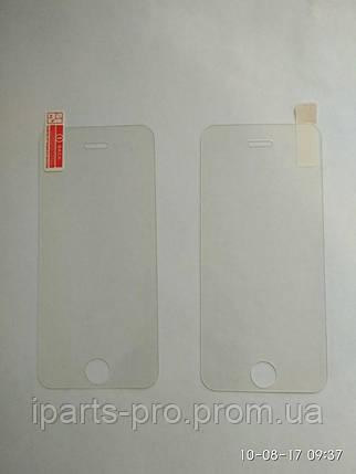 Стекло защитное для iPhone 5 / 5S / 5 С глянцевое 0,3 мм , фото 2
