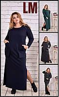 Платье Р 62,64,66 женское батал 770645 большое трикотажное весеннее в пол макси осеннее с карманами серое