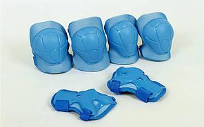 Защита детская наколенники, налокотники, перчатки ZELART SK-4684 ENJOYMENT (р-р S, M, L, цвета в ассортимент)