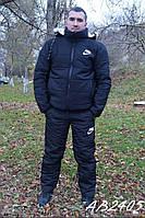 Мужской зимний костюм на синтепоне и овчине NIKE  1880-427
