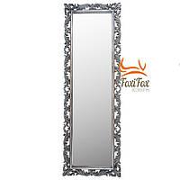 Большое настенное зеркало в прихожую Ажур