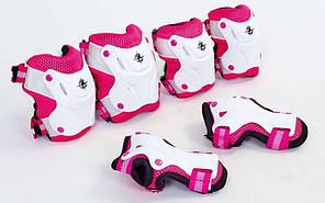 Защита детская наколенники, налокотники, перчатки ZEL Z-7018 (р-р 3-7лет, 8-12лет)