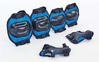 Защита детская наколенники, налокотники, перчатки ЕТ-1034 (р-р 3-7лет, цвета в ассортименте), фото 1
