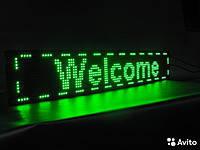 Бегущая светодиодная строка 100*23 Green