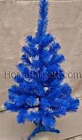 Ель искусственная цветная 1.5м синяя