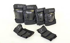 Защита для взрослых наколенники, налокотники, перчатки ZELART (р-р M, L, цвета в ассортименте)