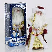 Дед Мороз музыкальный, озвучивание на русском языке, в коробке, 30см