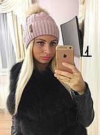 Женская теплая зимняя шапка с бубоном из натурального енота 6 цветов
