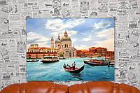 """Картина на холсте  """"Венеция. Море. Каное. Архитектура"""". 70х50 см."""