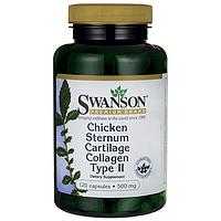 Куриный коллаген 2-го типа / Chicken Sternum Cartilage Collagen Type II,  500 мг 120 капсул, фото 1
