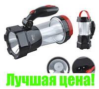Фонарь лампа Yajia-Luxury 5837, 1W+24SMD