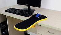 Подставка под запястье для работы на компьютере xinteng computer arm support xt-801