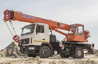 Автокран «Клинцы»  КС-35719-5-02 на шасси МАЗ-5340