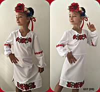 Платье детское вышиванка 637 (09)