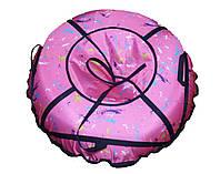 Тюбинг надувной зимний Клякса розовая Ø100 см