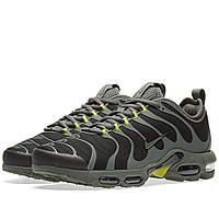 Кроссовки Nike Air Max Plus — Купить Недорого у Проверенных ... 47fe27cb9b95d